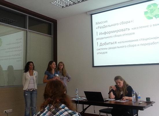 Democracy Forum 2012 i S:t Petersburg: en NGO presenterar idéer för miljömedvetenhet och återvinning